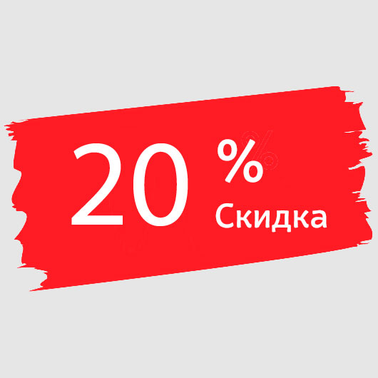 20 % скидка на липофилинг груди